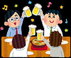 2月29日(土) 18:30~★五反田★昭和を楽しむ飲み会